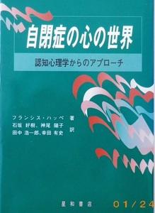 IMGP6237.JPG