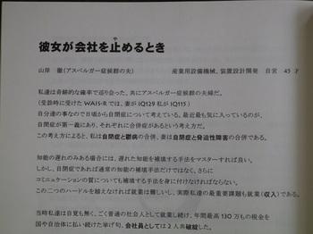 IMGP7067.JPG