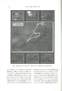 Scan0035.jpg
