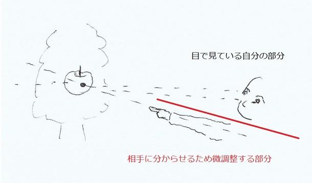 Scan0043-21.jpg