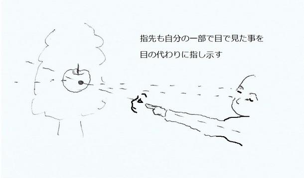 Scan0043-22.jpg