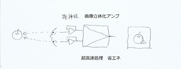 Scan0048-3.jpg