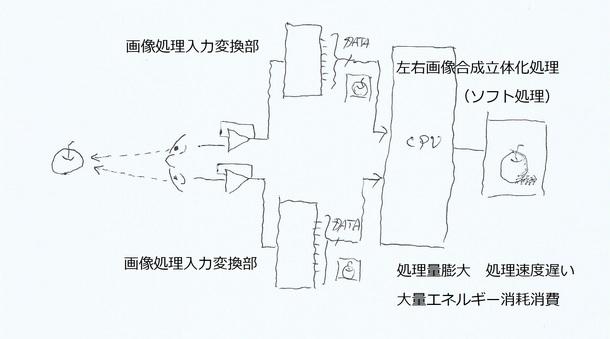 Scan0048-4.jpg