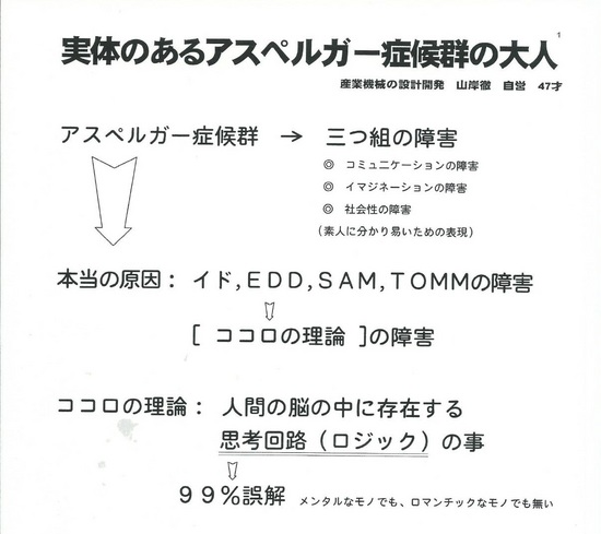 Scan0051^2.jpg