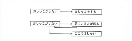 Scan0055-2.jpg