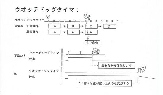 Scan0055-5.jpg