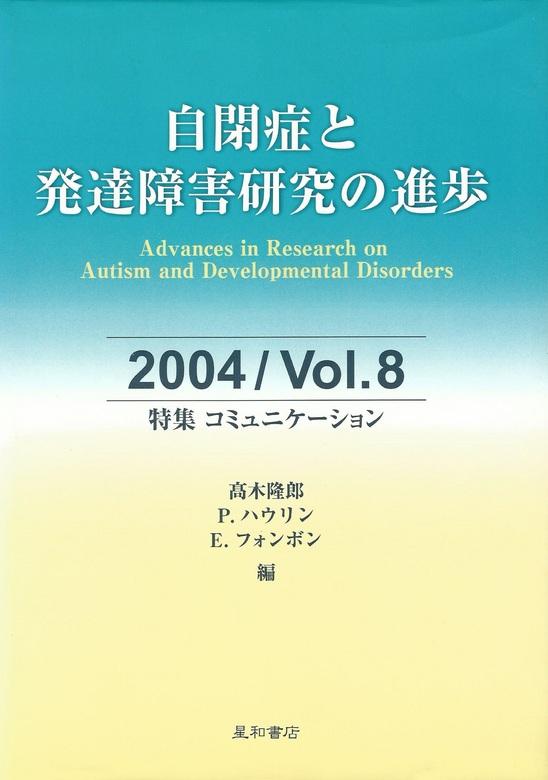 Scan0117t.jpg