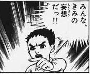 th (2).jpg